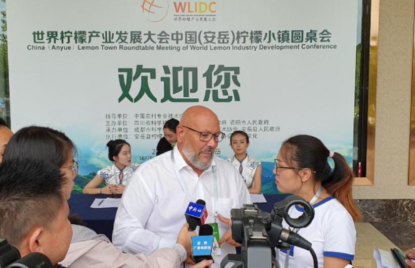 Symborg ponente experto en la World Lemon Industry Development Conference en Ziyang